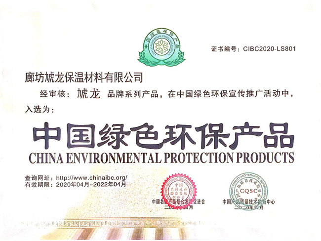 Green environmental protection products in China